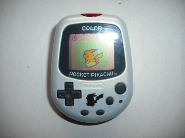 Ma (toute petite!) collection de Nintendo Pocket (MAJ 09/04) 326870T2eC16ZsE9swm1voBRWsCETqQw603