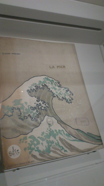 [Expo Report] Exposition Hokusai 330050DSC0055