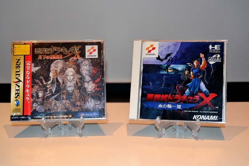 La collec à Goten62 ---castlevania---PC Engine--- 337040DSC0076