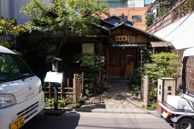 gaijin - Gaijin in Japan: Tokyo - Kyoto - Osaka [Terminé] 339516DSC01140