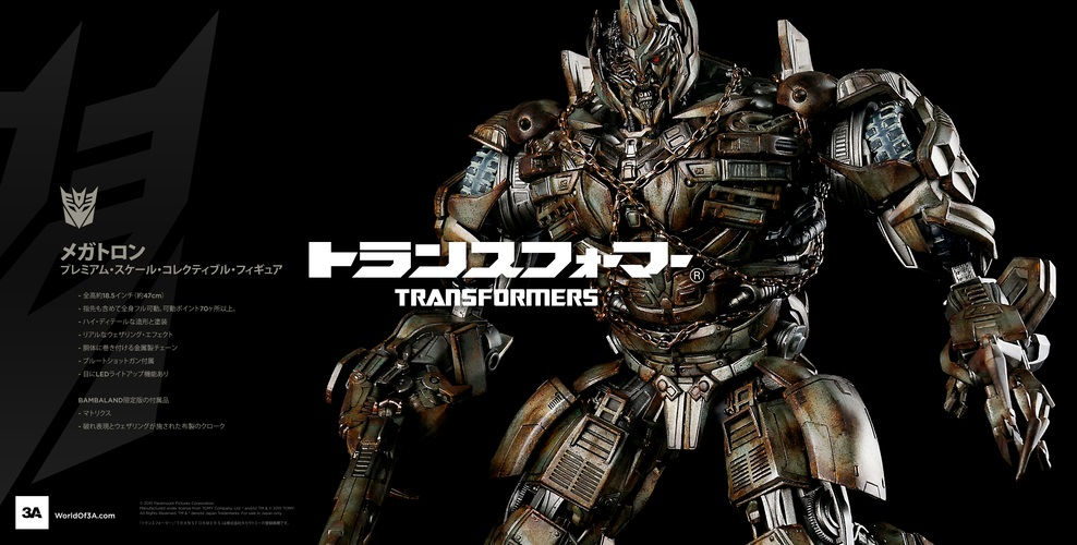 Figurines des Films Transformers ― Par Threezero (3A ThreeA), Comicave Studios, etc 345647TransformersMegatronJapaneseLandscapev002b1421902070