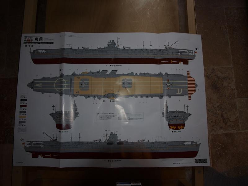 Porte avion Hiryu  346597PC113396