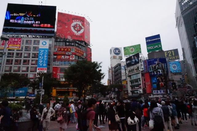 gaijin - Gaijin in Japan: Tokyo - Kyoto - Osaka [Terminé] 358814DSC01194