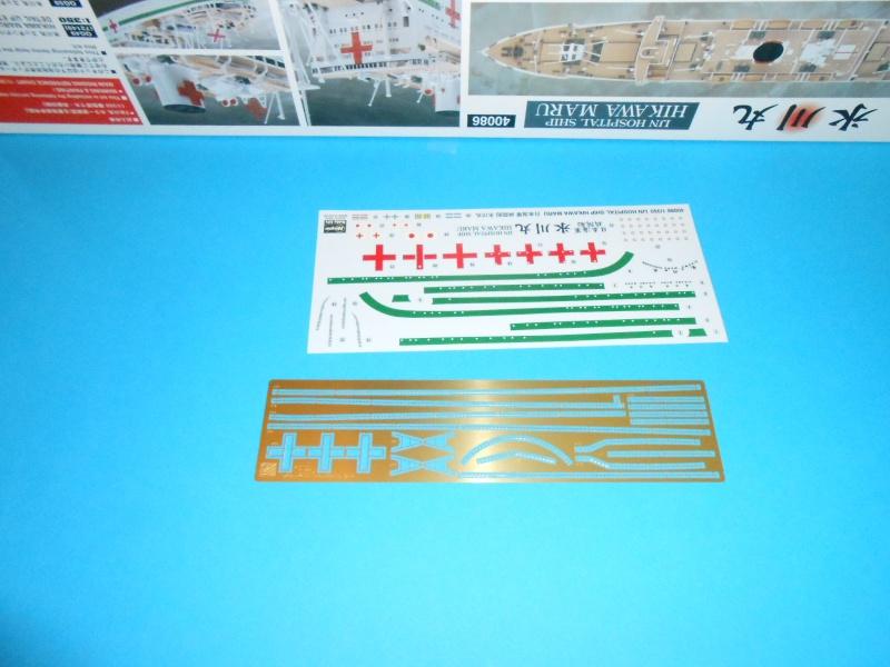 Hikawa Maru hopital 1/350 PE/pont en bois et babioles  361087DSCN5562