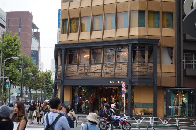 gaijin - Gaijin in Japan: Tokyo - Kyoto - Osaka [Terminé] 361740DSC01257