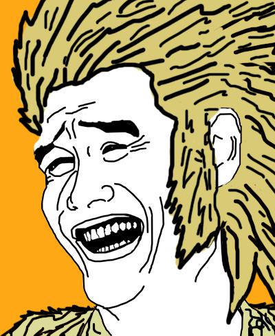 OPR Memes War  377076bitchpleaseface2