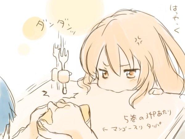 [MANGA] Iris Zero ~ 378211IMG4978