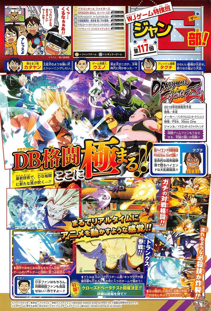 Dragon Ball Fighter Z (PS4 / Xone / Switch un jour plus si lointain) - Page 3 386920dragonballfighterzjump0374051400866898