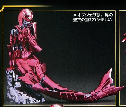 [Myth Cloth] Mermaid Scale (15 Décembre 2012) 390075SSMD7