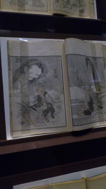 [Expo Report] Exposition Hokusai 392288DSC0083