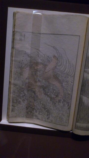 [Expo Report] Exposition Hokusai 395047DSC0088