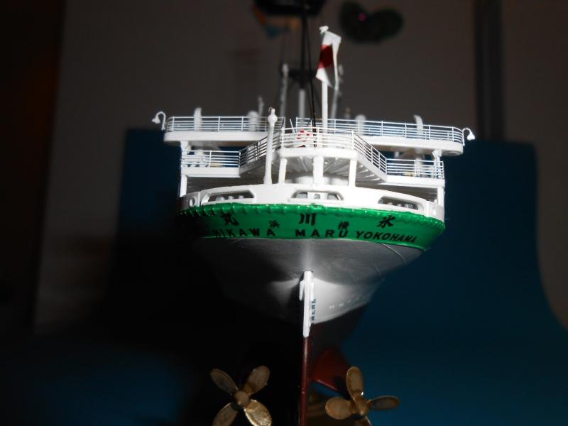 Hikawa Maru Hopital 1/350 pont/PE/babioles Hasegawa 401612DSCN6026