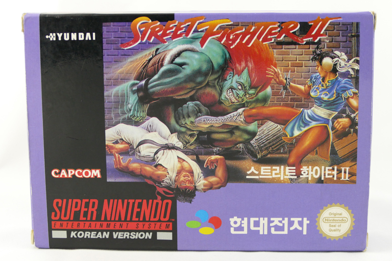 Prupru's Collection : Nouveaux goodies - Super Comboy 402320StreetFighterIIF