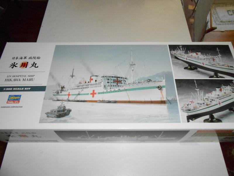 Hikawa Maru hopital 1/350 PE/pont en bois et babioles  402871DSCN5550