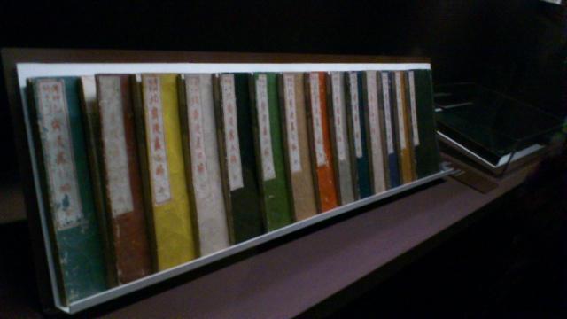 [Expo Report] Exposition Hokusai 405042DSC0090