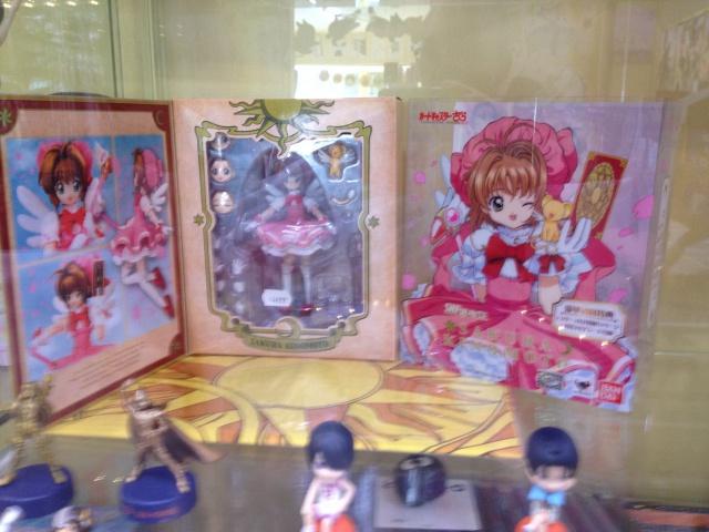 Card Captor Sakura et autres mangas [CLAMP] - Page 3 414189IMG3115