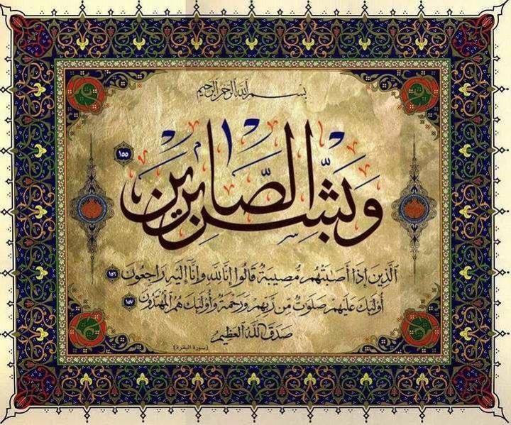 عبدالعزيز غرادي في ذمة الله 416916FB20151210062152SavedPicture