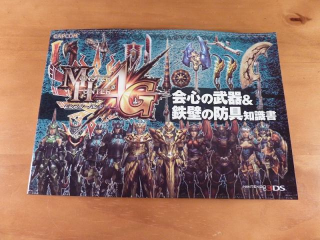 Carnet de voyage : Japon - Tokyo 417355P1020195