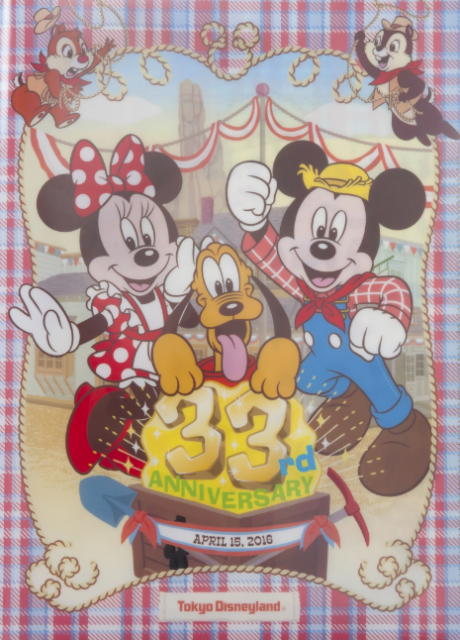 [Tokyo Disney Resort] Le Resort en général - le coin des petites infos - Page 6 419498w27