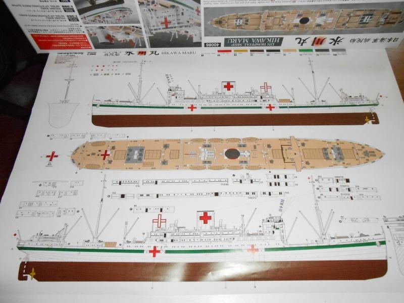 Hikawa Maru hopital 1/350 PE/pont en bois et babioles  424821DSCN5552