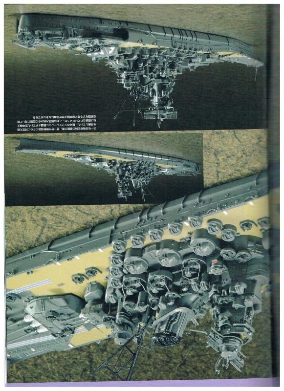 Yamato 1/700 fuji, PE,Pont en bois et babioles - Page 6 426521003