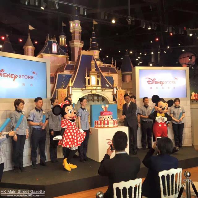Shanghai Disney Resort en général - le coin des petites infos  443331w124