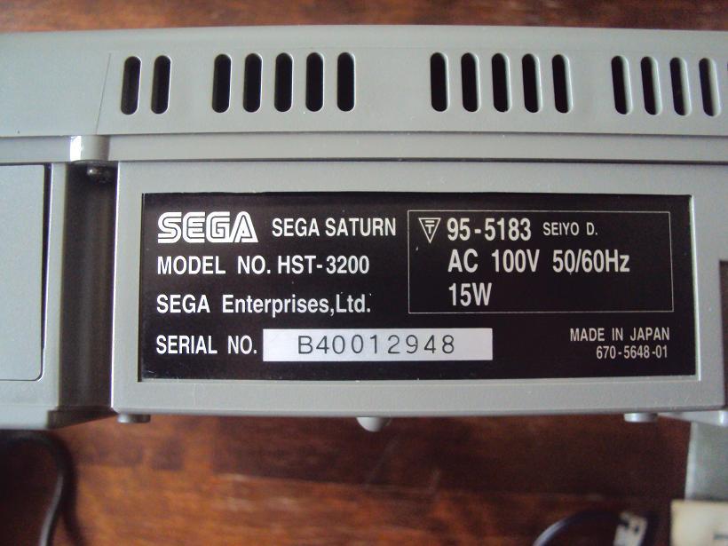 [Vds] Console sega saturn V1 japan HST-0001 en boite + 3 jeux 453279DSC04466