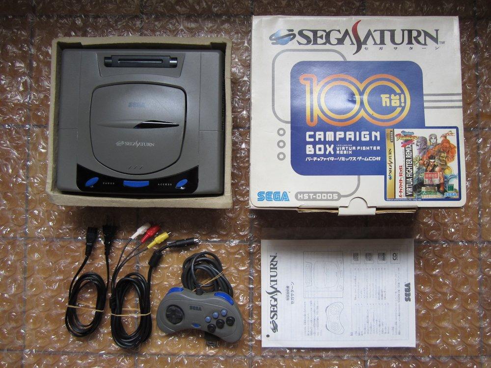 (VDS) Saturn & Dreamcast, console et jeu 453427IMG5777