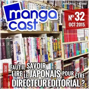 mangacast - [Podcast] Mangacast ~ 45609020151109mangacast32nov2015600px300x300