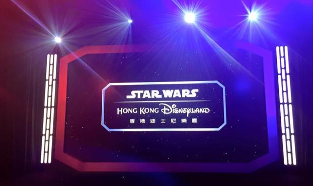[Hong Kong Disneyland Resort] Le Resort en général - le coin des petites infos - Page 6 457112w150