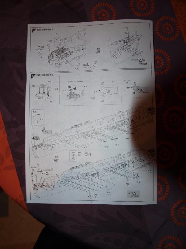 Porte avion Hiryu  458746PC113404
