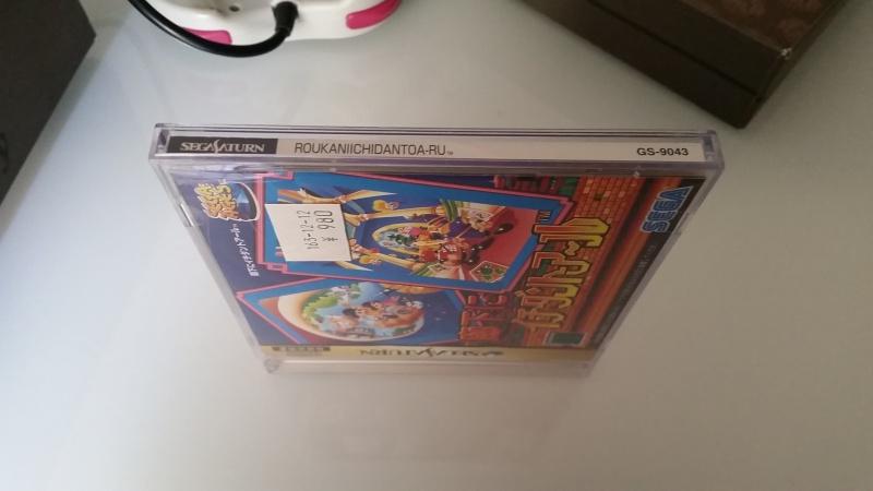 VDS pack MD2 jap ! Lot de 51 jeux Master System + Jeux MD JAP - Page 33 46174420170527162904
