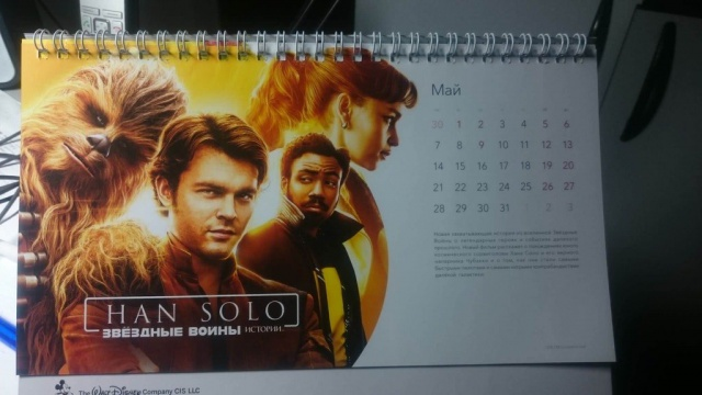 Solo : A Star Wars Story [Lucasfilm - 2018] - Page 4 466807w753