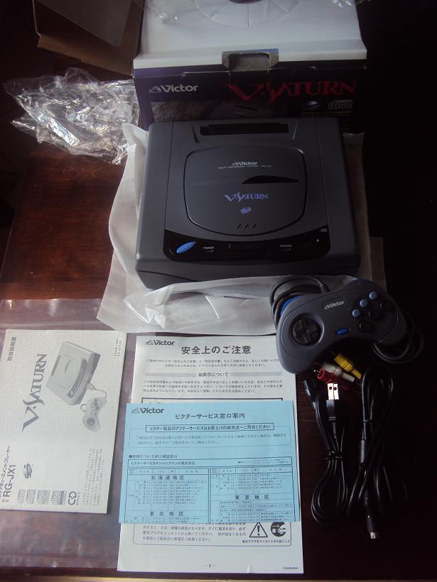"Game room Sega Saturn ^-^"" 470904DSC04582"