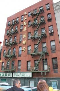 New-York..... 472054IMG0643