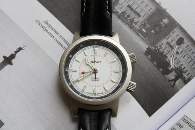 "Présentation de ma russe ""signal"", calibre alarme. 478615IMG1504"