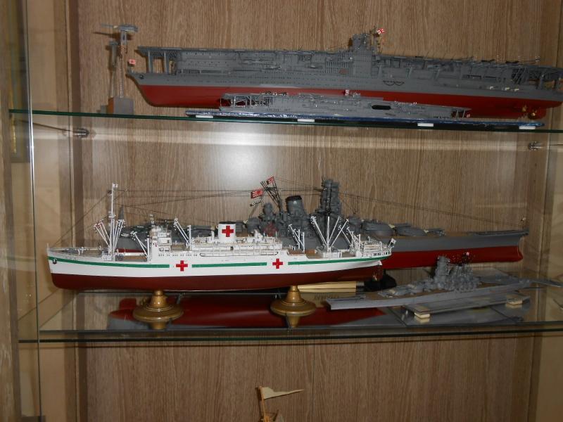 Hikawa Maru Hopital 1/350 pont/PE/babioles Hasegawa 480839DSCN6166
