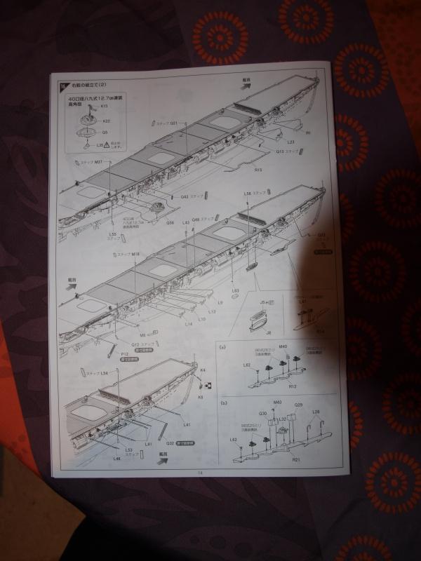 Porte avion Hiryu  487251PC113408
