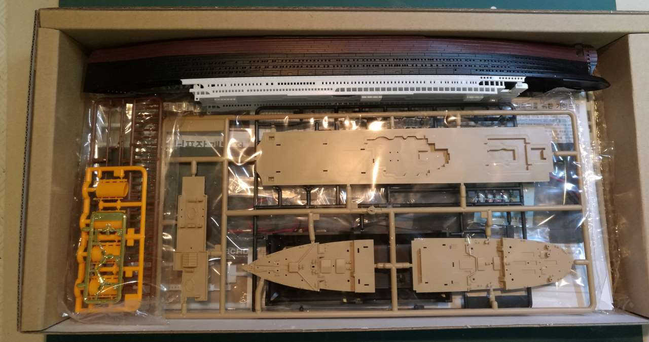 RMS Titanic 1/700 LED Set ACADEMY 504466TitanicAcademy2