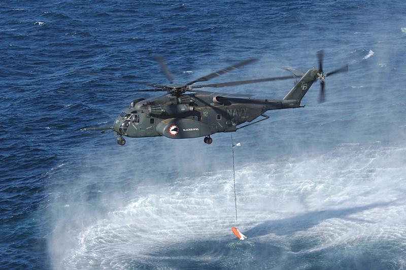 LANDING PLATFORM HELICOPTER (LPH) CLASSE IWO JIMA 505386MH53E