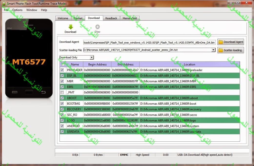 حل مشاكل تفليش أجهزة  MTK ببرنامج sp flash tool 508017931
