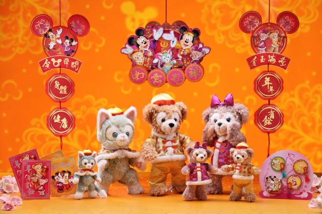 [Hong Kong Disneyland Resort] Le Resort en général - le coin des petites infos - Page 8 518891w217