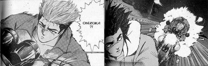 Mon manga préféré 519857manga1