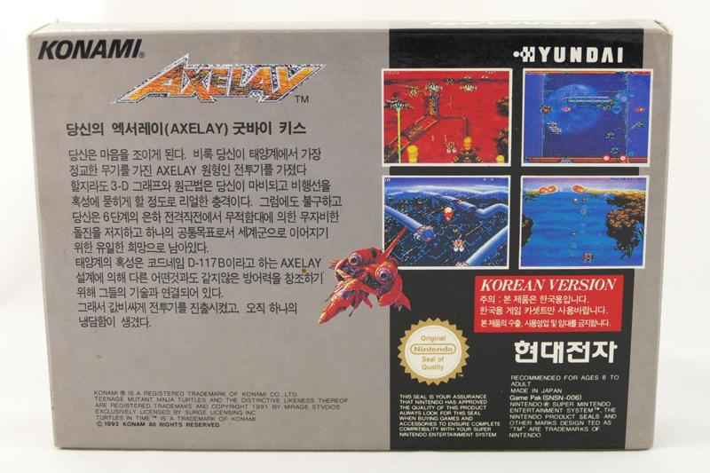 Prupru's Collection : Nouveaux goodies - Super Comboy - Page 2 520643AxelayB
