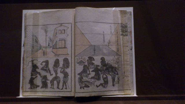 [Expo Report] Exposition Hokusai 532979DSC0078