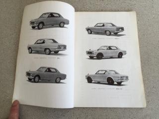 revue technique de 1970 sur nissan SKYLINE  535609571