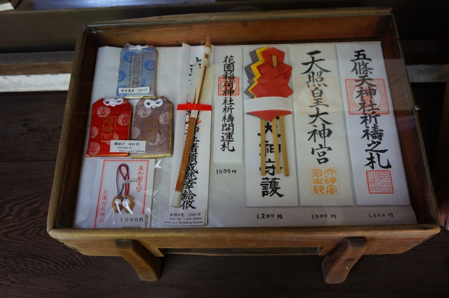 gaijin - Gaijin in Japan: Tokyo - Kyoto - Osaka [Terminé] 537358DSC01174