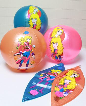 Produits dérivés LO 556409ballonplage