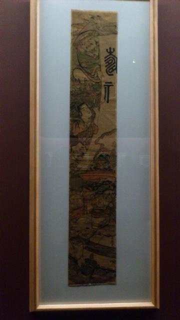 [Expo Report] Exposition Hokusai 557351DSC0063