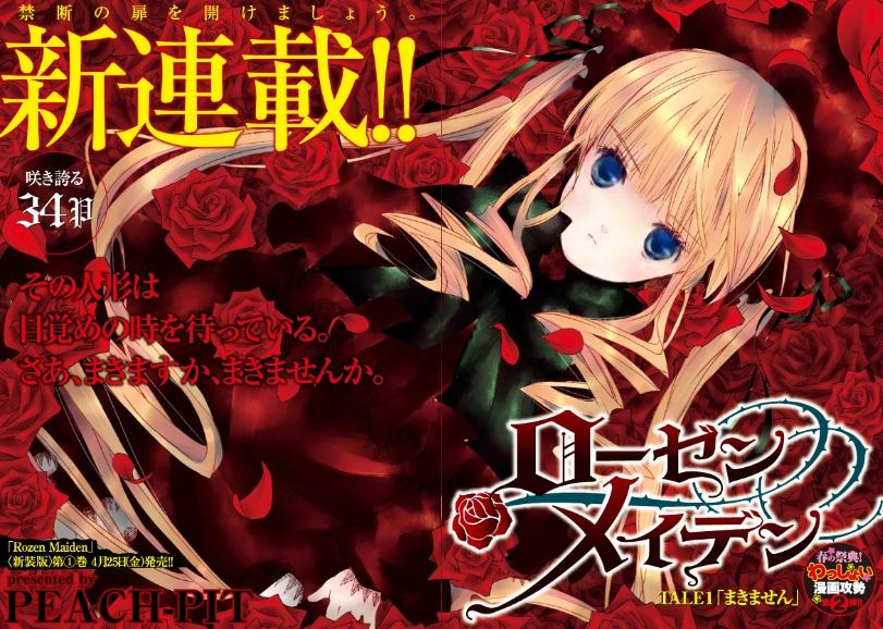 Manga covers saison 2  (Poule 1) 566602roro